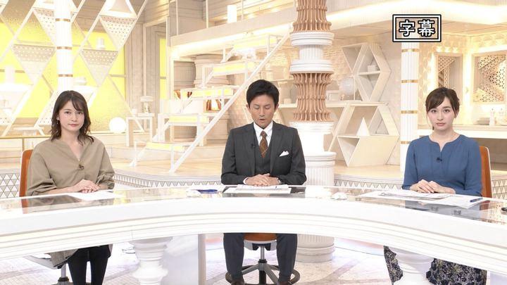 2019年11月24日宇内梨沙の画像01枚目