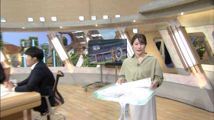 2019年12月07日宇内梨沙の画像01枚目