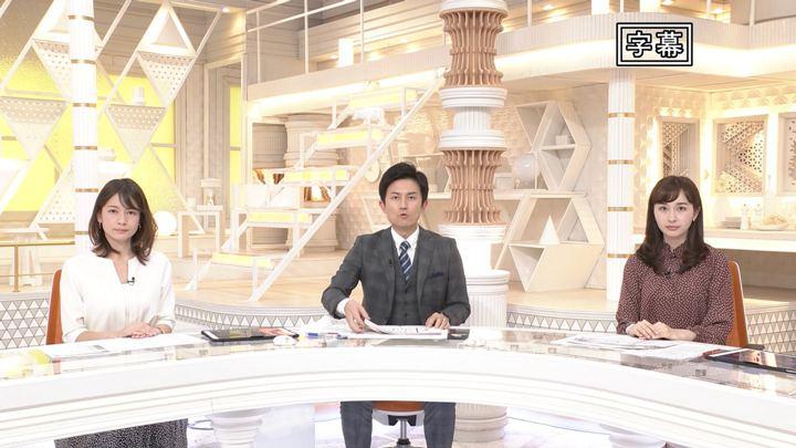 2019年12月08日宇内梨沙の画像01枚目