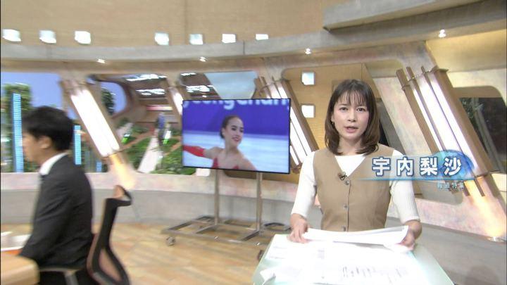2019年12月14日宇内梨沙の画像02枚目