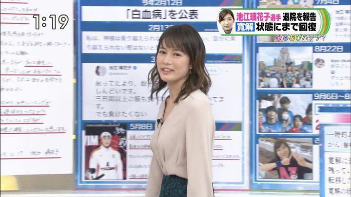 2019年12月18日宇内梨沙の画像04枚目