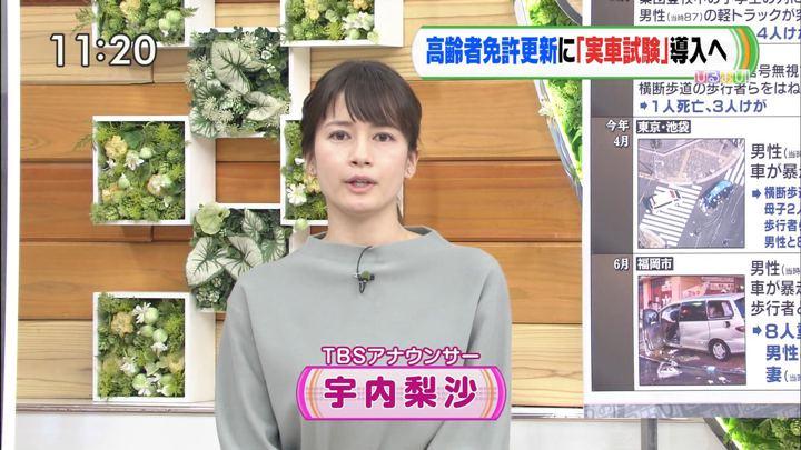 2019年12月20日宇内梨沙の画像01枚目