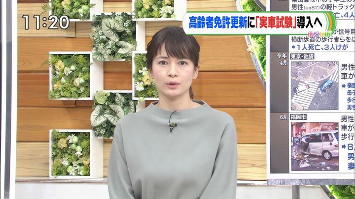 2019年12月20日宇内梨沙の画像03枚目