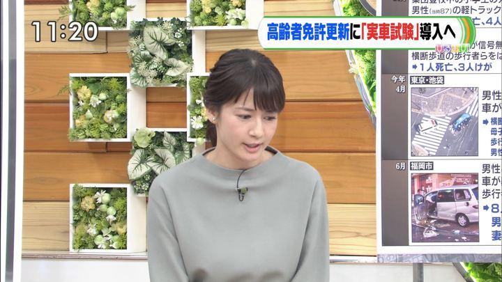 2019年12月20日宇内梨沙の画像04枚目