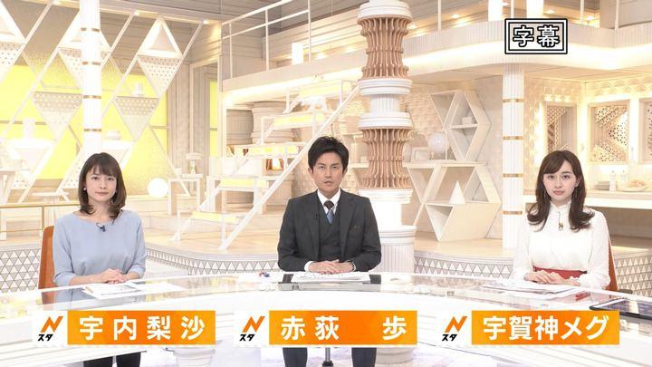 2019年12月22日宇内梨沙の画像01枚目