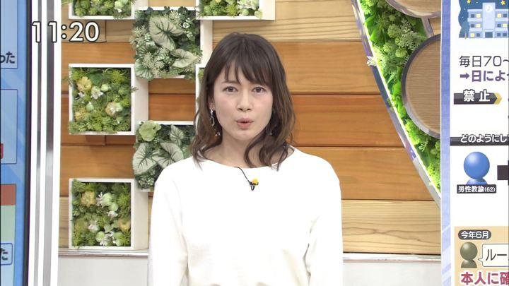 2019年12月27日宇内梨沙の画像01枚目