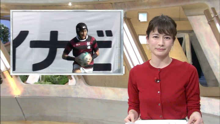 2019年12月28日宇内梨沙の画像04枚目