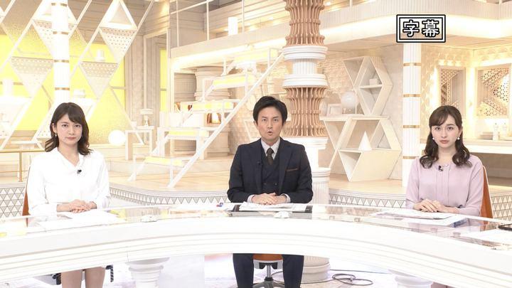 2019年12月29日宇内梨沙の画像01枚目
