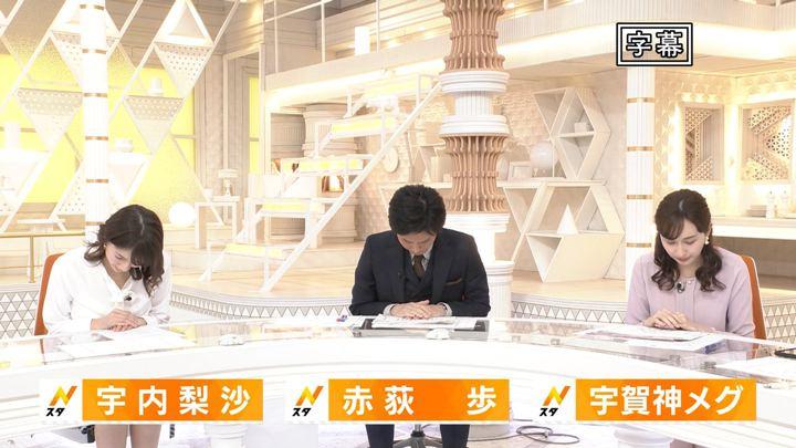 2019年12月29日宇内梨沙の画像02枚目