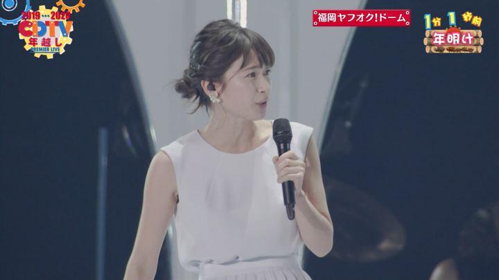 2019年12月31日宇内梨沙の画像01枚目
