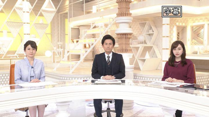 2020年01月05日宇内梨沙の画像01枚目