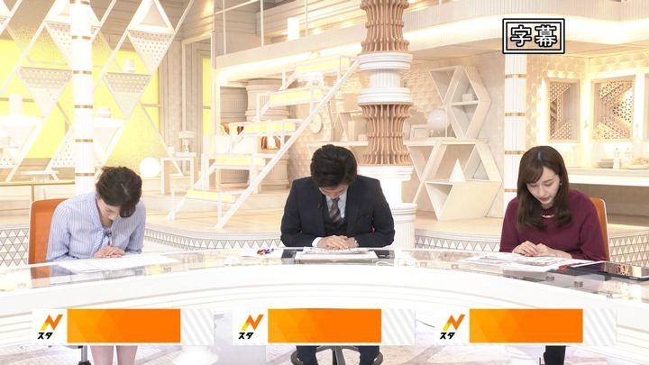 2020年01月05日宇内梨沙の画像02枚目