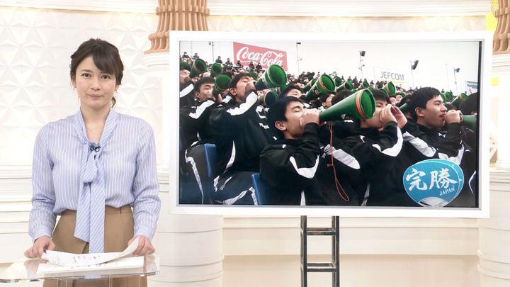 2020年01月05日宇内梨沙の画像03枚目