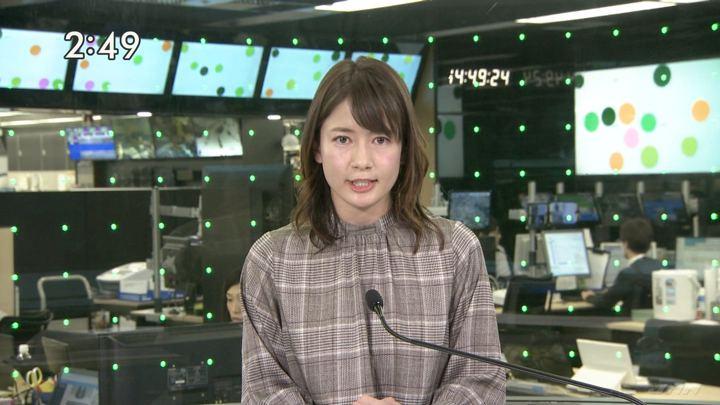 2020年01月10日宇内梨沙の画像09枚目