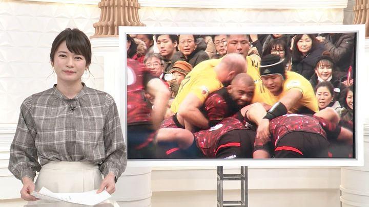 2020年01月12日宇内梨沙の画像03枚目
