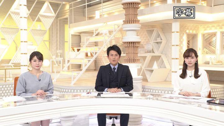 2020年02月16日宇内梨沙の画像01枚目