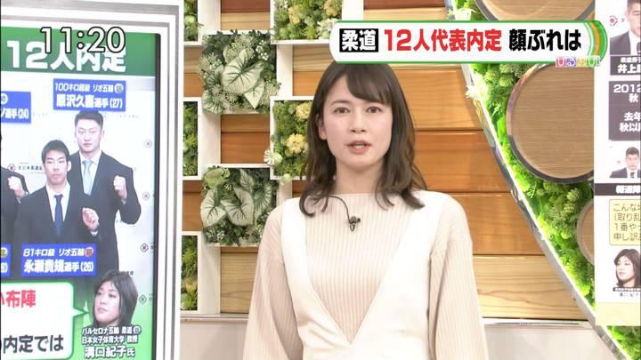 2020年02月28日宇内梨沙の画像01枚目