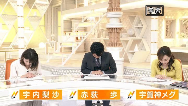 2020年03月01日宇内梨沙の画像02枚目
