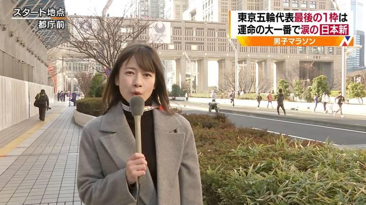 2020年03月01日宇内梨沙の画像06枚目