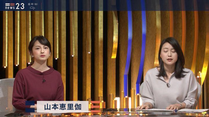 2019年10月10日山本恵里伽の画像01枚目