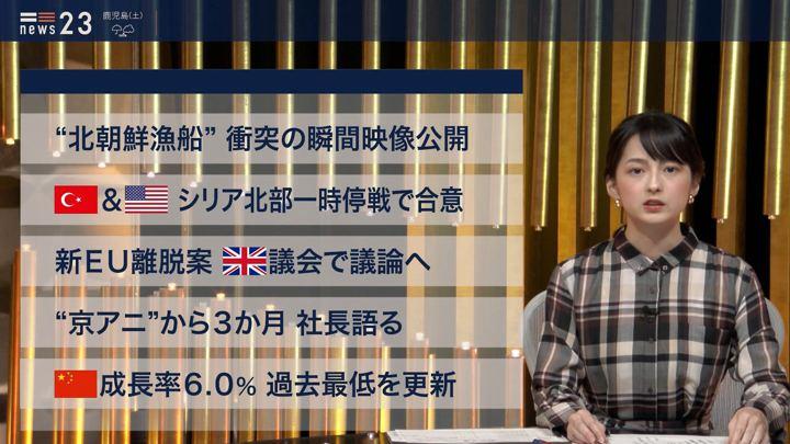 2019年10月18日山本恵里伽の画像02枚目