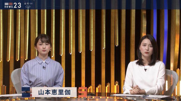 2019年10月22日山本恵里伽の画像01枚目
