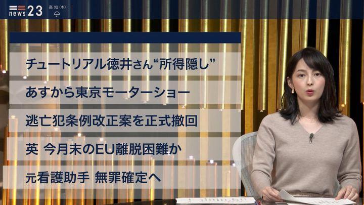 2019年10月23日山本恵里伽の画像01枚目