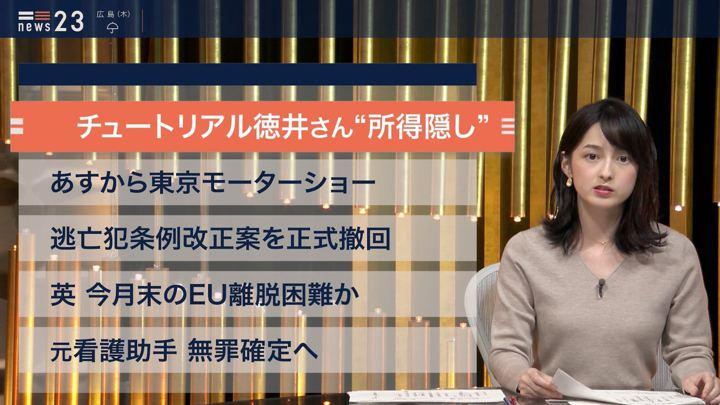 2019年10月23日山本恵里伽の画像02枚目