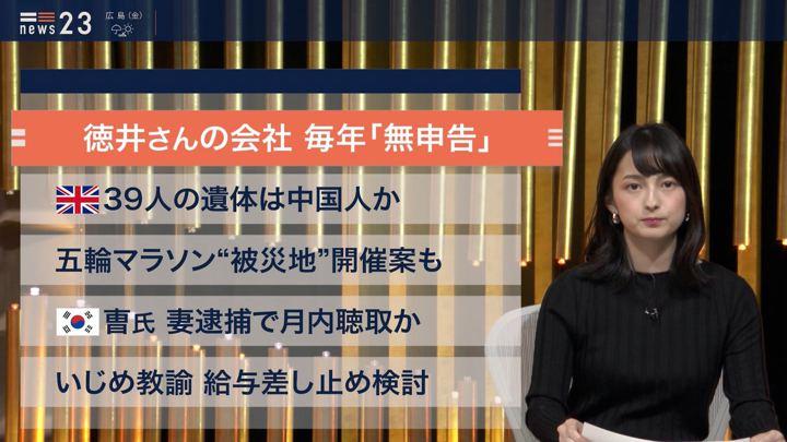 2019年10月24日山本恵里伽の画像04枚目