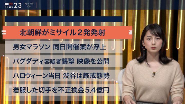 2019年10月31日山本恵里伽の画像05枚目