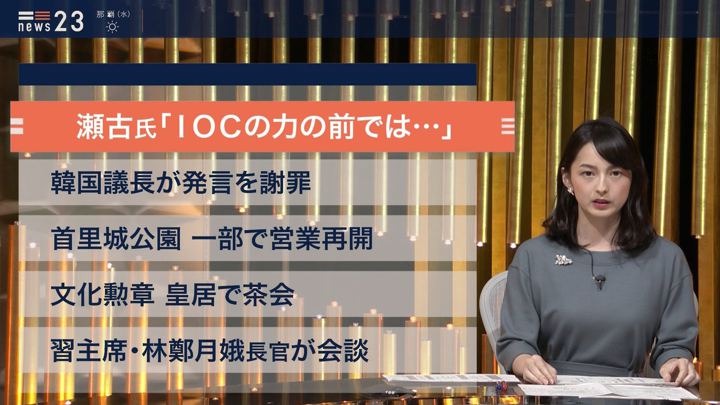 2019年11月05日山本恵里伽の画像13枚目