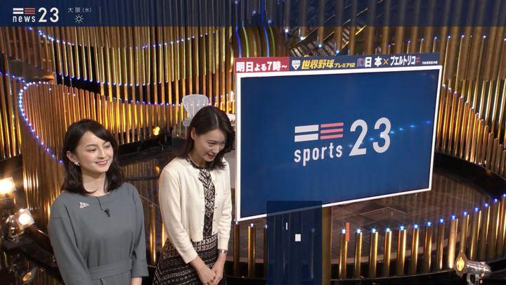 2019年11月05日山本恵里伽の画像14枚目