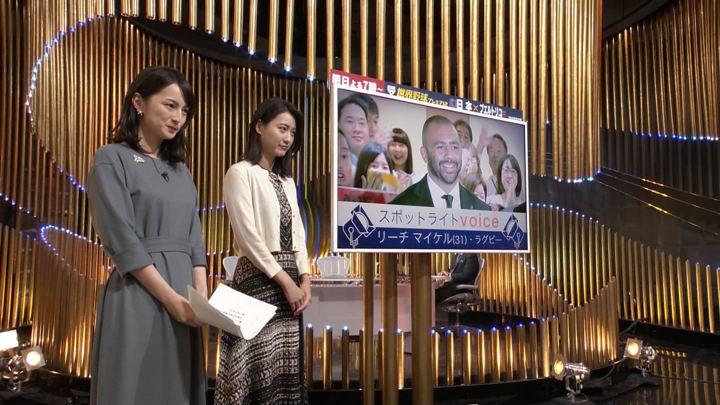 2019年11月05日山本恵里伽の画像19枚目