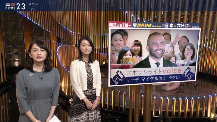 2019年11月05日山本恵里伽の画像21枚目