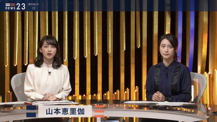 2019年11月19日山本恵里伽の画像01枚目