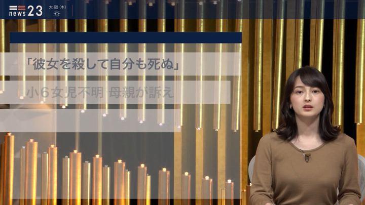 2019年11月20日山本恵里伽の画像08枚目