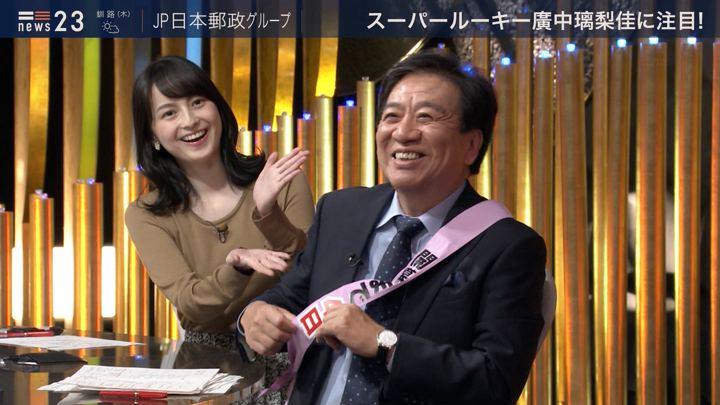 2019年11月20日山本恵里伽の画像09枚目