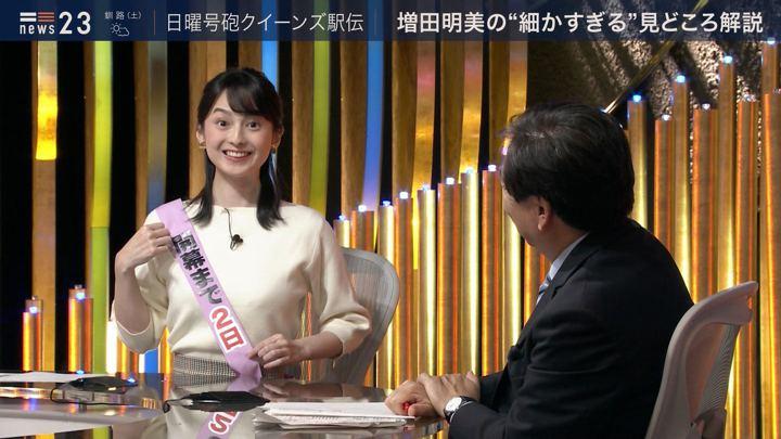 2019年11月22日山本恵里伽の画像09枚目