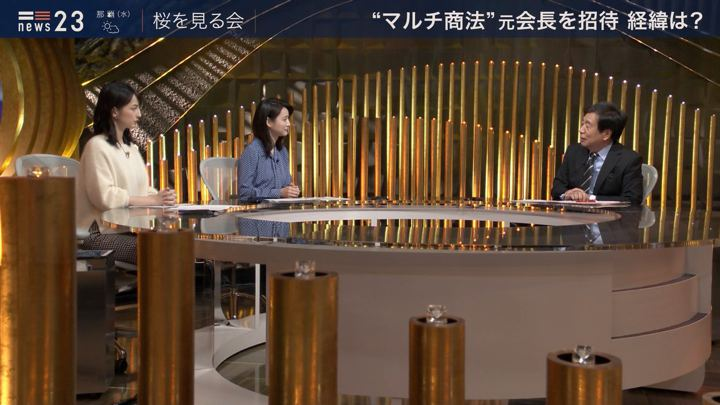 2019年11月26日山本恵里伽の画像03枚目
