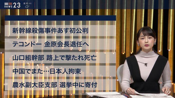 2019年11月27日山本恵里伽の画像04枚目