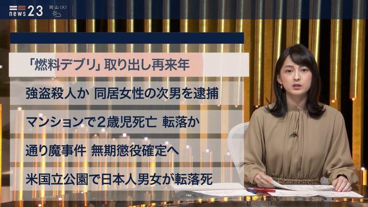 2019年12月02日山本恵里伽の画像04枚目