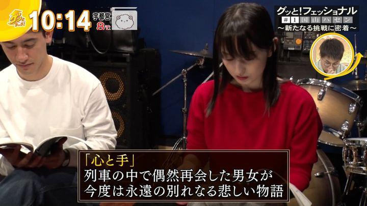 2019年12月09日山本恵里伽の画像03枚目