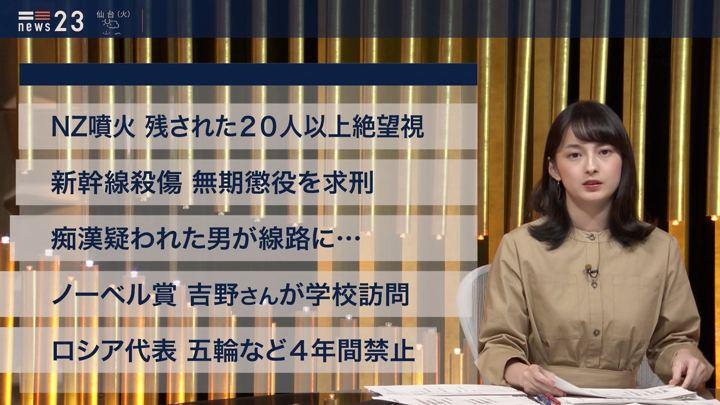 2019年12月09日山本恵里伽の画像19枚目