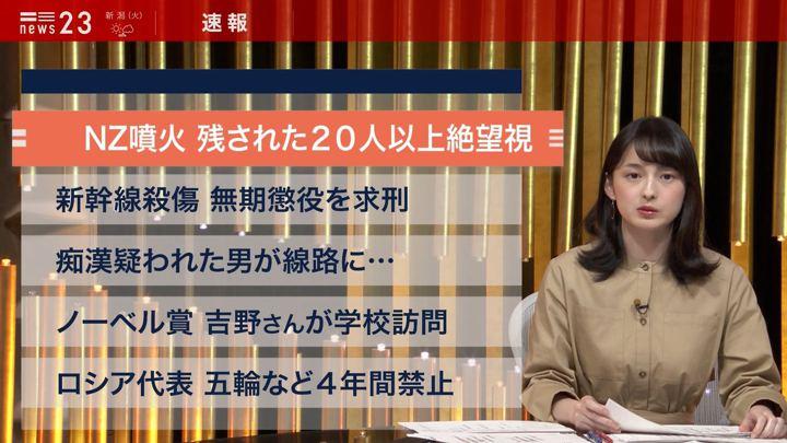2019年12月09日山本恵里伽の画像20枚目