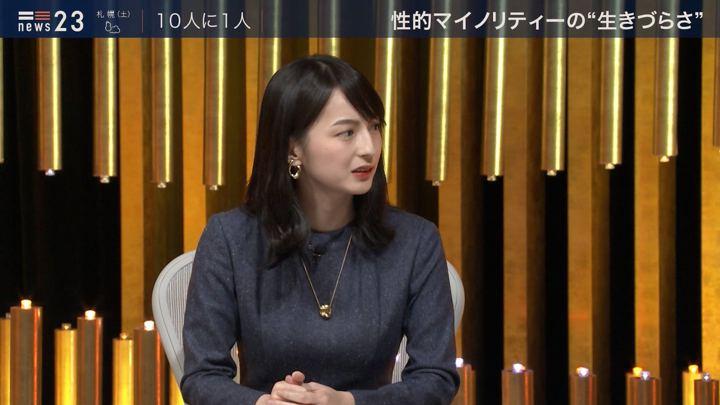 2019年12月13日山本恵里伽の画像03枚目