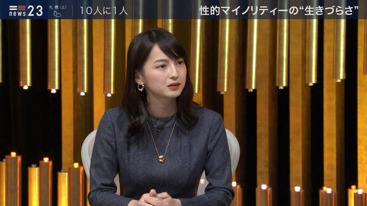 2019年12月13日山本恵里伽の画像04枚目