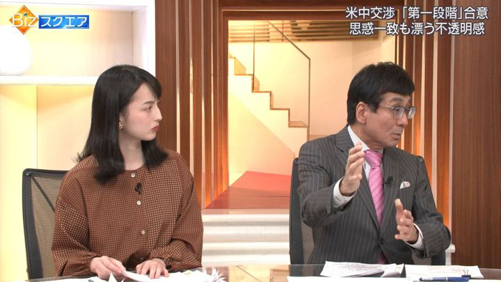 2019年12月15日山本恵里伽の画像04枚目