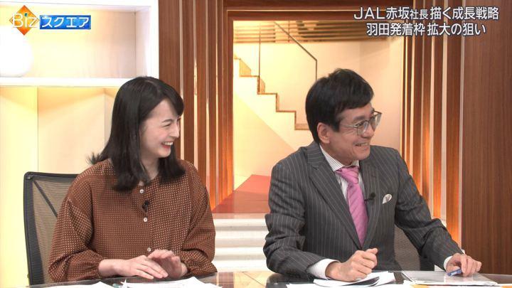 2019年12月15日山本恵里伽の画像11枚目