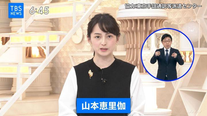 2019年12月29日山本恵里伽の画像02枚目