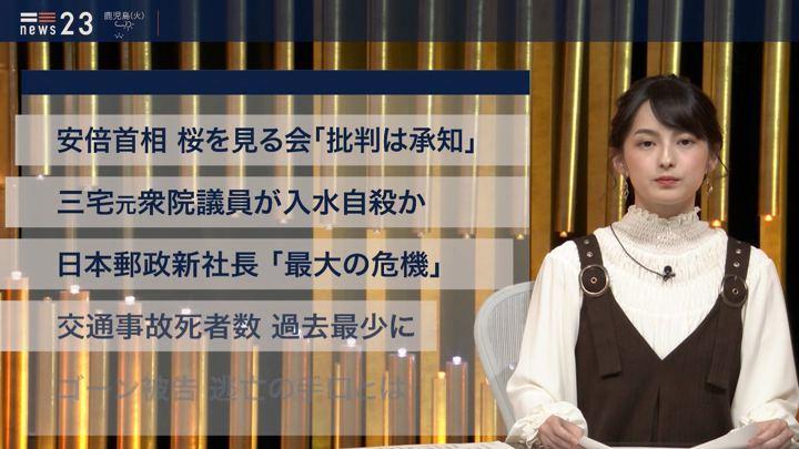 2020年01月06日山本恵里伽の画像03枚目